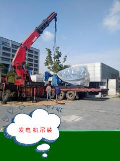 金山区专业设备搬运优质服务 真诚推荐 上海国祥装卸搬运供应