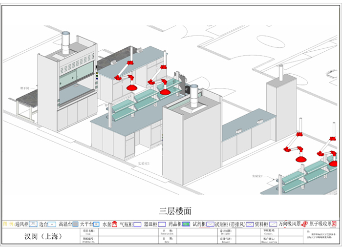 黑龙江实验室规划设计施工 欢迎咨询「上海汉闵实验室设备供应」