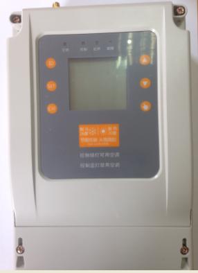 智能空调控制器hrjn-2010g