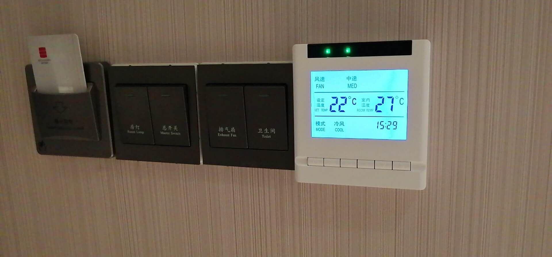 河北空调节能云管家 有口皆碑「上海海镕信息科技供应」