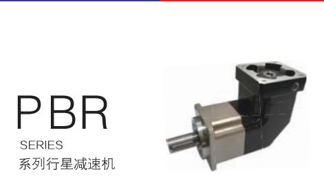 上海原装高刚性减速机需要多少钱,高刚性减速机