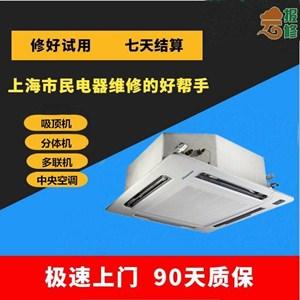 浦東新區智能空調維修多重優惠 值得信賴「 上海曙鴻電子科技供應」
