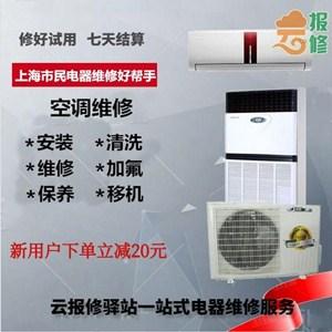 虹口区官方空调维修多重优惠 值得信赖「 上海曙鸿电子科技供应」