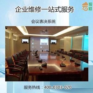 松江区知名投影机维修上门服务 值得信赖「 上海曙鸿电子科技供应」