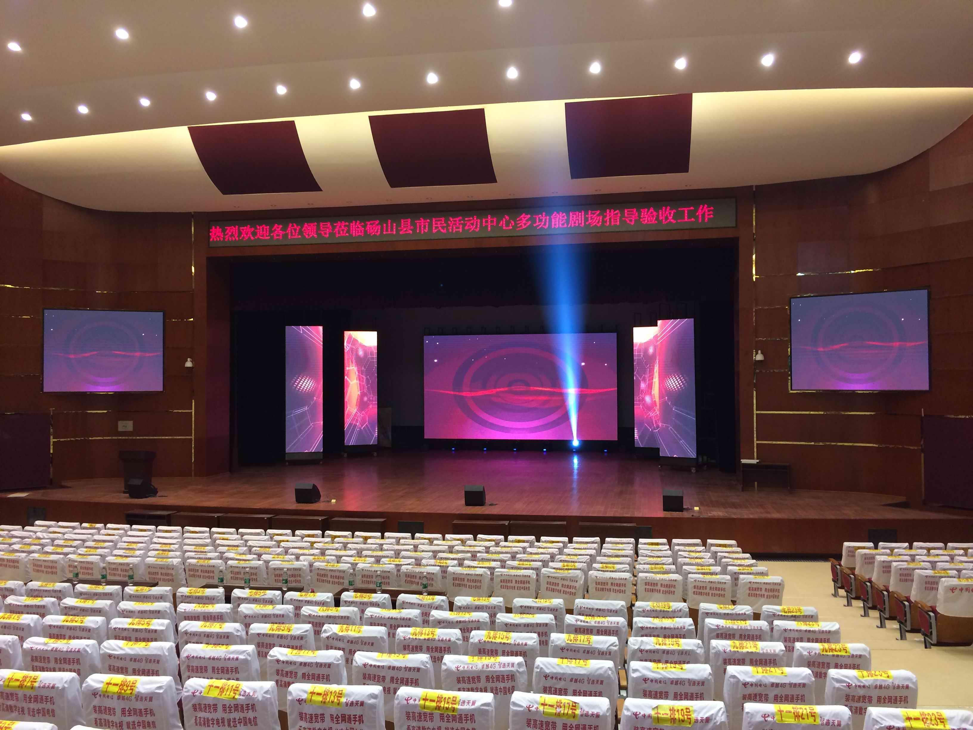 河南高品質舞臺機械規格尺寸齊全「上海海邑聲光科技供應」