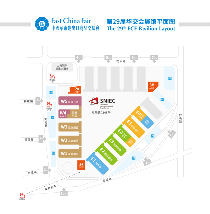 圣诞礼品2020华交会装饰礼品展 上海世歌会展供应