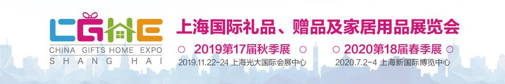 厨房电器展2020上海礼品展展台搭建「世歌会展供应」