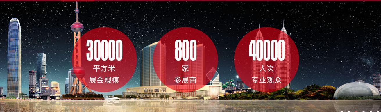 箱包皮具展2020上海礼品展,2020上海礼品展
