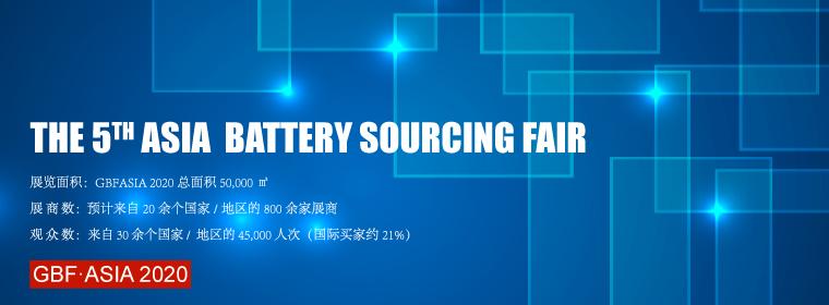 电池设备展2020广州亚太电池展免费咨询,2020广州亚太电池展