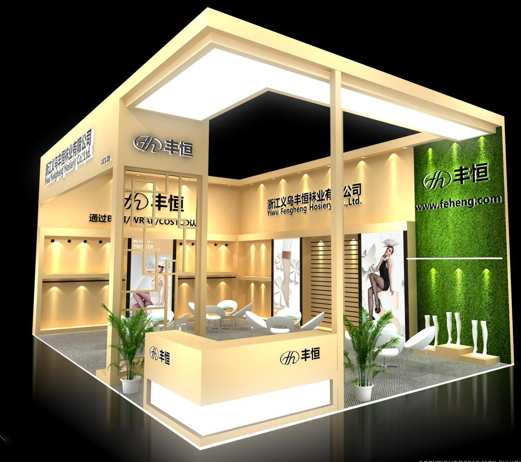 上海展位装修-审图 世歌会展供应