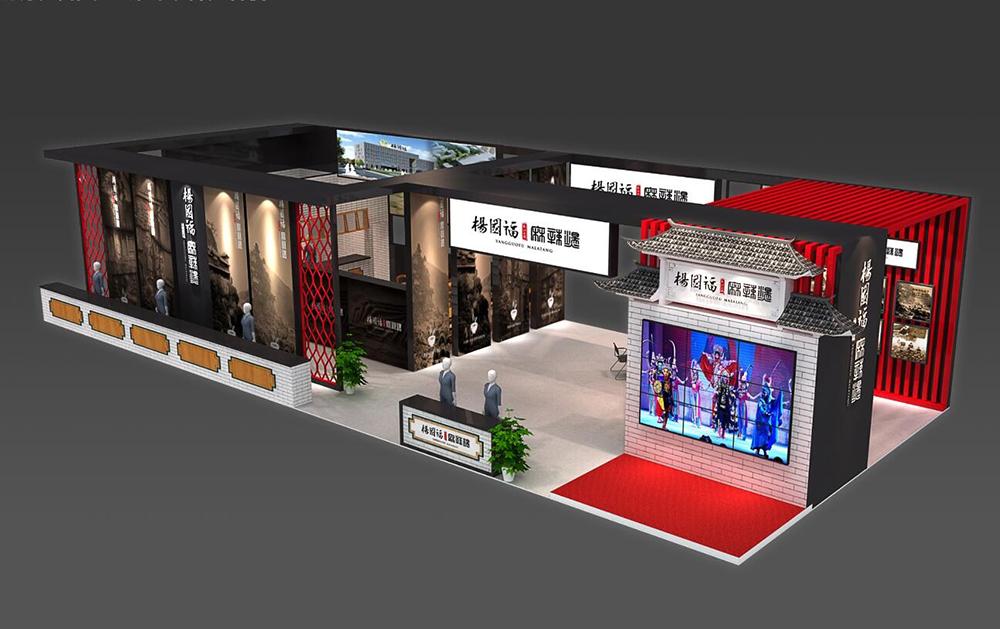 河南电力展展台设计制作装修 世歌会展供应