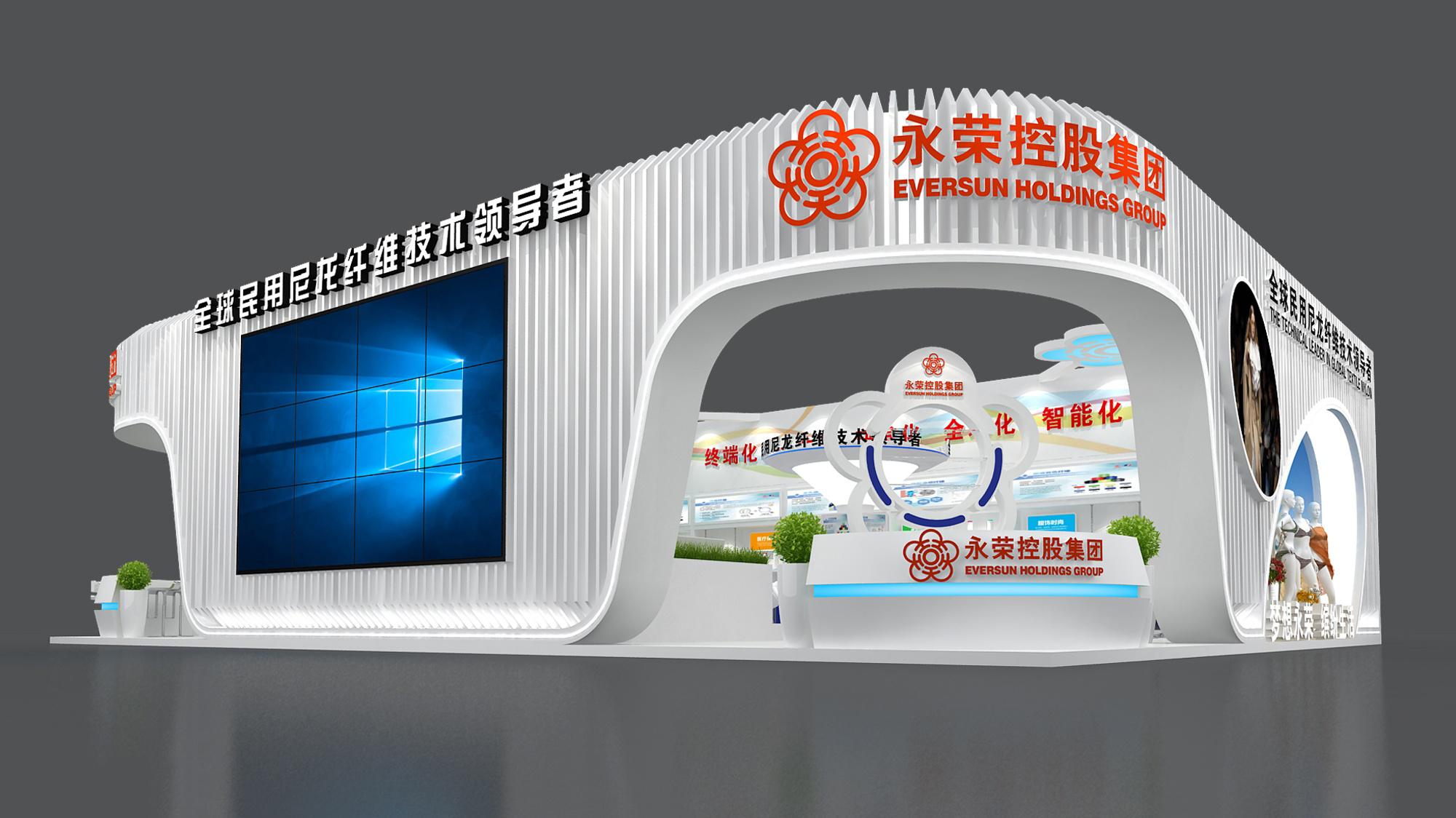 上海海事展展台设计制作装修 世歌会展供应