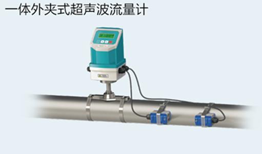 浙江超声波流量计精度高「上海坚鸿仪表供应」