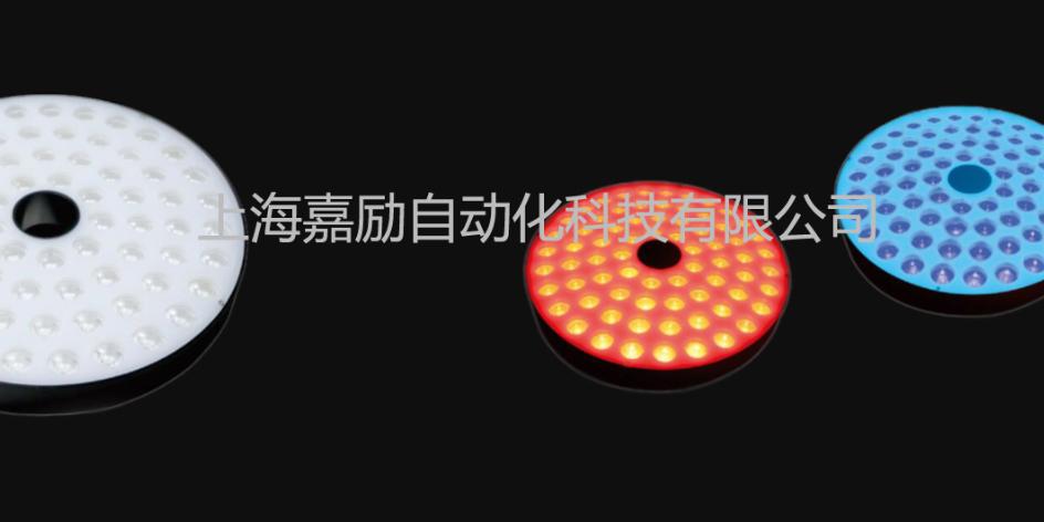 陕西视觉光源,视觉光源
