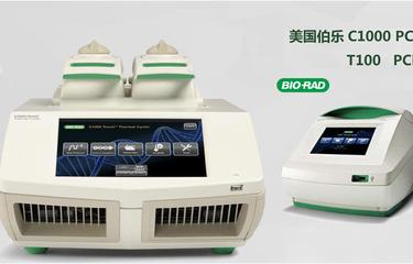现货bio-rad伯乐C1000 touch48/96孔pcr仪「上海剑凌信息科技供应」