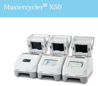 全国总代理艾本德Master X50大量现货 欢迎咨询「上海剑凌信息科技供应」
