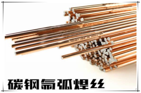河南特种焊条焊丝销售厂 欢迎咨询 简敏精密五金制造供应