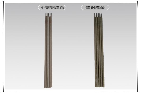 苏州铸铁拉延焊条厂家,焊条