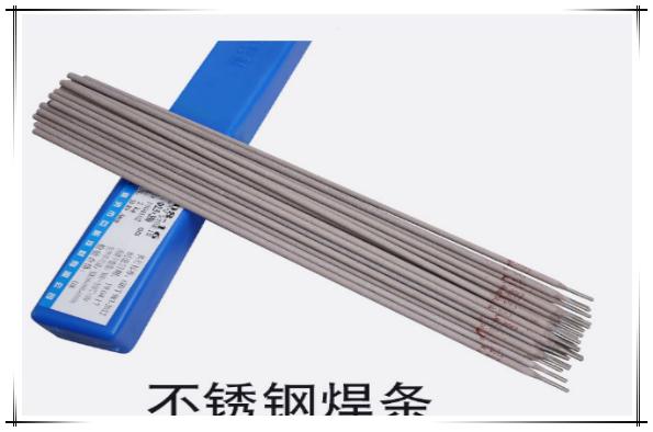 南京特种焊条商家 欢迎来电 简敏精密五金制造供应
