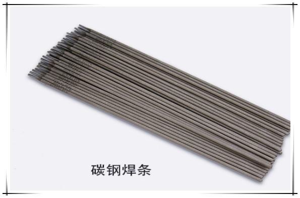 山东GGG70L焊条价格 欢迎来电 简敏精密五金制造供应