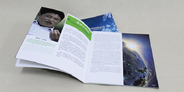 徐汇区展会画册印刷哪个厂价格低,画册印刷