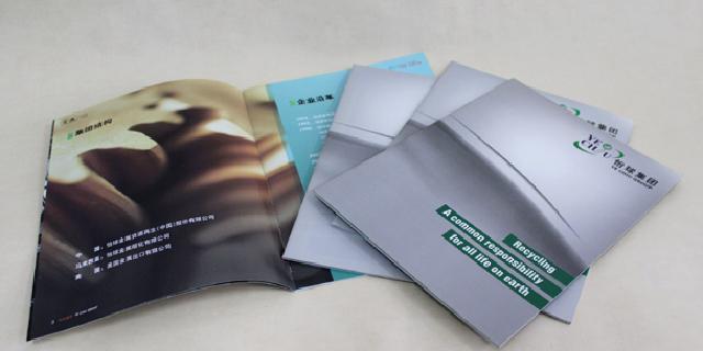 杨浦区展会画册印刷哪个厂价格低,画册印刷
