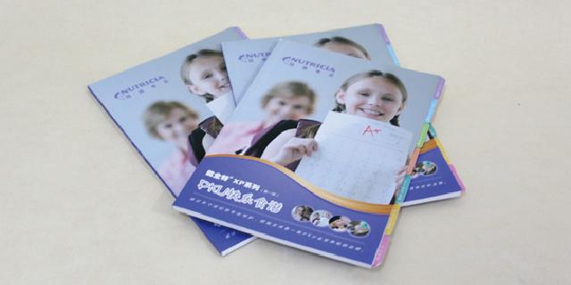 普陀区说明书画册印刷供应商,画册印刷