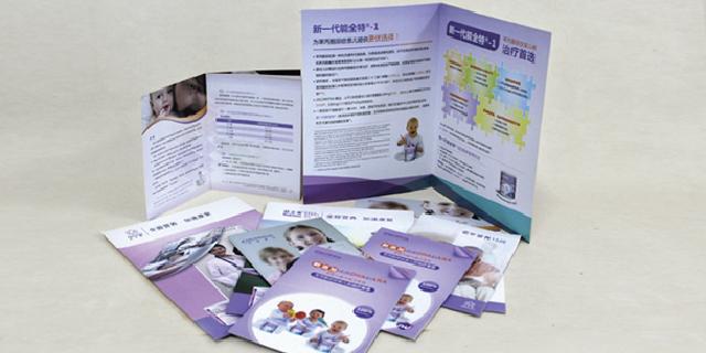 黄浦区说明书画册印刷印刷效果好 欢迎来电 上海景联印务供应