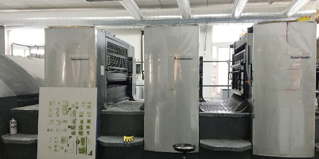 普陀区模版比较大的上海印刷厂性价比高 欢迎来电 上海景联印务供应