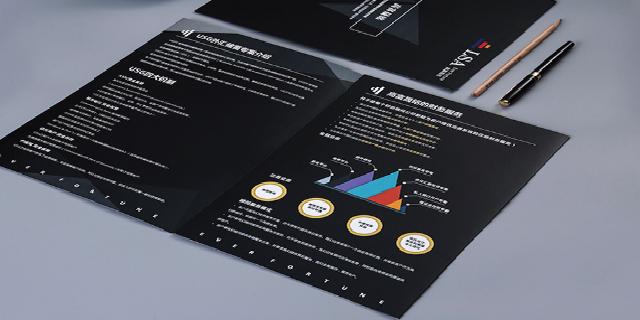 嘉定区定制宣传册价格低 值得信赖 上海景联印务供应
