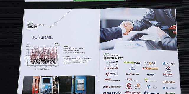 长宁区大批量宣传册便宜 贴心服务 上海景联印务供应