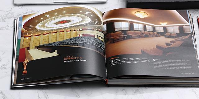 青浦区企业宣传册性价比高 贴心服务 上海景联印务供应