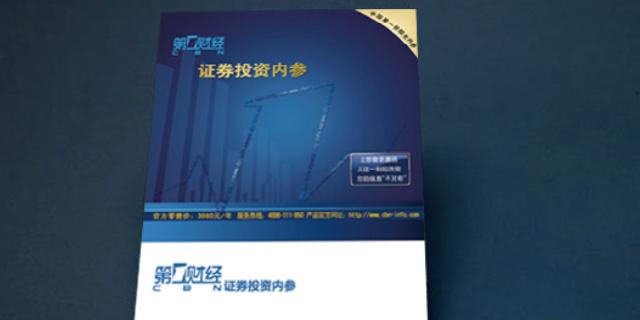 杨浦区包装盒时间快 值得信赖 上海景联印务供应
