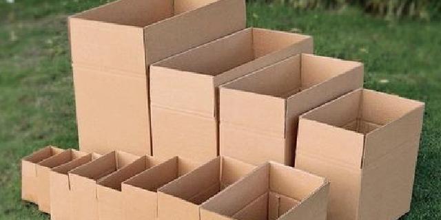 徐汇区食品包装盒企业 来电咨询 上海景联印务供应