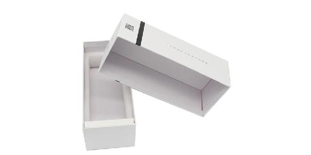 嘉定区牛皮纸包装盒企业,包装盒