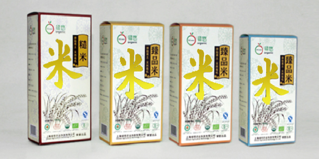黄浦区化妆品包装盒质量好 贴心服务 上海景联印务供应