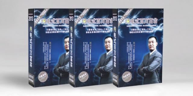 长宁区酒类包装盒印刷 值得信赖 上海景联印务供应