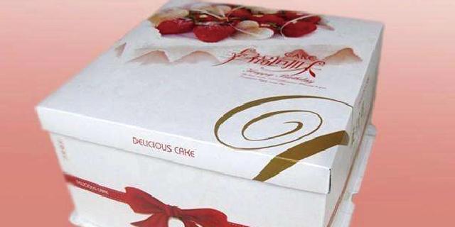 长宁区食品包装盒 服务为先 上海景联印务供应