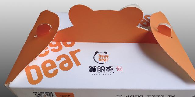 奉贤区食品包装盒哪家好,包装盒
