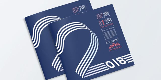 浦东新区圈装画册设计,画册