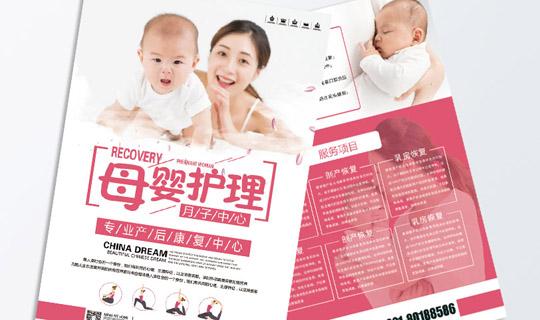 青浦区覆膜单页印刷质量好 贴心服务 上海景联印务供应