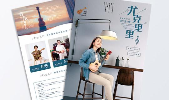 嘉定区企业单页印刷厂 服务为先「上海景联印务供应」
