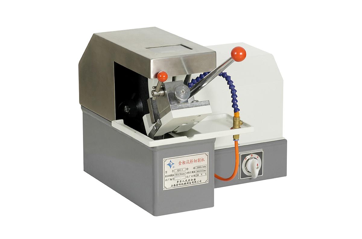 上海智能切割机免费咨询 欢迎来电「上海金相机械设备供应」