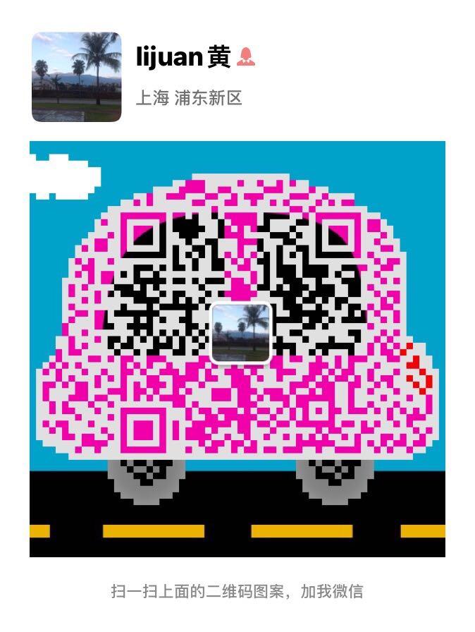 上海久洲金属制品有限公司