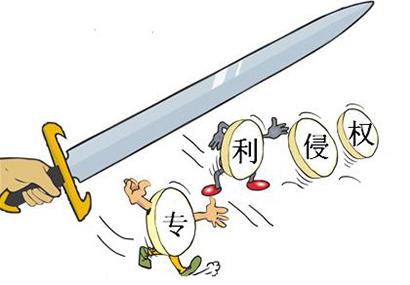 上海物流类专利申请信息推荐 欢迎咨询 上海济语知识产权代理供应