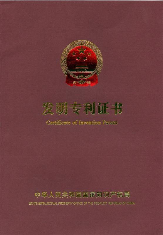 江西办发明专利查询 值得信赖 上海济语知识产权代理供应