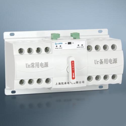 山东KCQ5R系列双电源开关6A-1600A,双电源开关