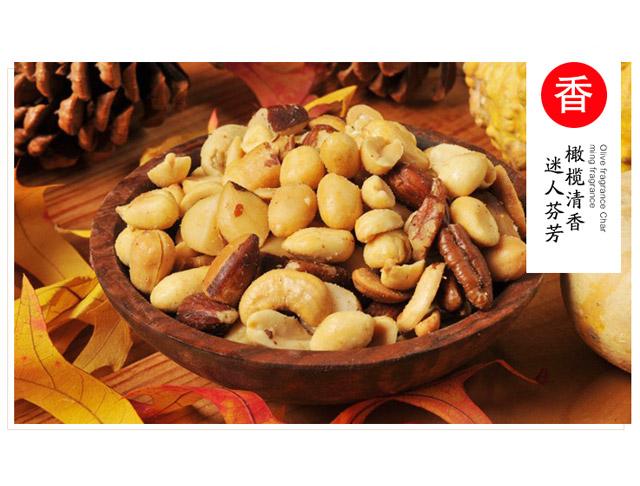 企業購中糧時怡堅果-盛宴干果禮盒暢銷全國 服務至上「上海禮加文化禮品供應」