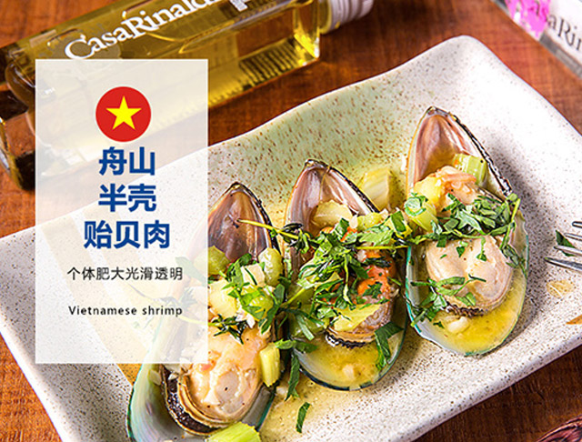 上海中粮凌鲜进口海鲜礼盒A款服务为先,中粮凌鲜进口海鲜礼盒A款