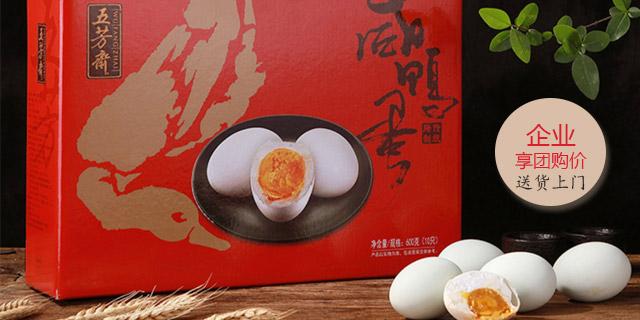 青浦区预售五芳斋粽子端午礼盒多少钱,预售五芳斋粽子端午礼盒